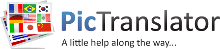 PicTranslatorLogo